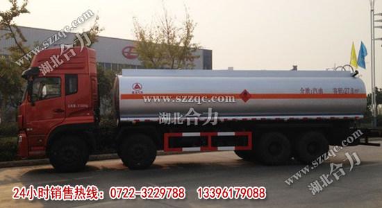 东风天龙易燃液体罐式运输车