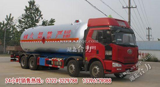解放前四后八液化气体运输车
