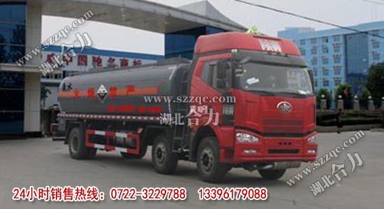 解放小三轴腐蚀性物品罐式运输车