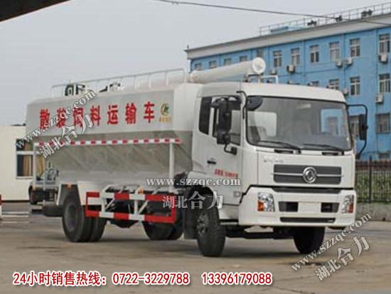 程力威牌CLW5120ZSLD3型散装饲料运输车