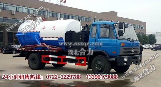 东风153型吸污车(国五)