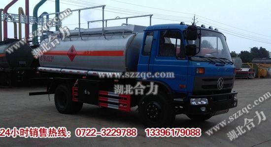 东风145型油罐车(国五)