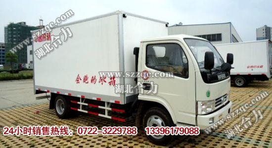 东风多利卡冷藏车(国五)