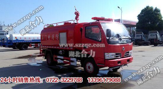 东风牌4吨消防车(国三)