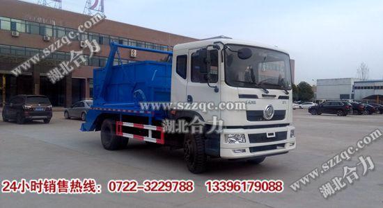 东风145摆臂垃圾车(国五)
