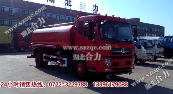 天锦12吨消防洒水车