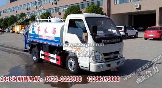 福田3吨洒水车(国三)