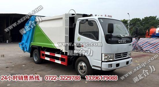 小多利卡压缩垃圾车(国五)