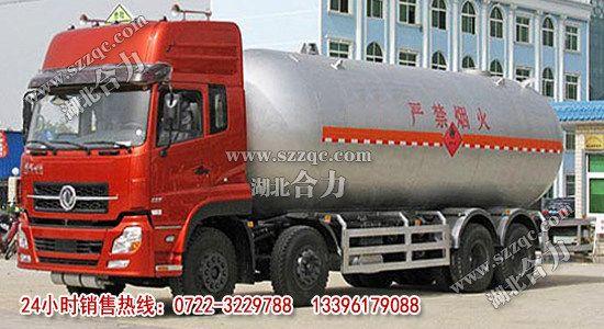 东风天龙前四后八液化气体运输车