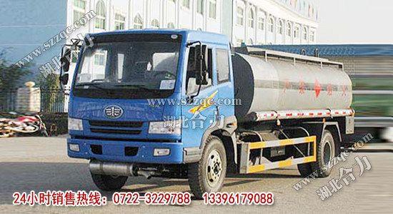 解放单桥化工液体运输车