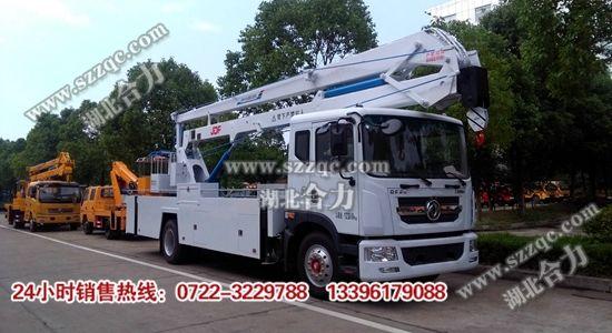东风22米高空作业车(国五)