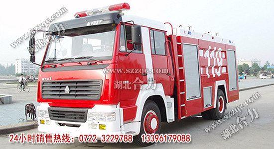 斯太尔单桥水罐消防车