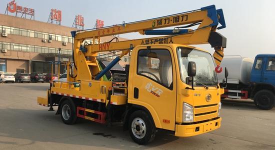 解放13.5米高空作业车
