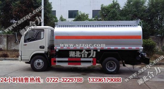 东风福瑞卡加油车(国三)