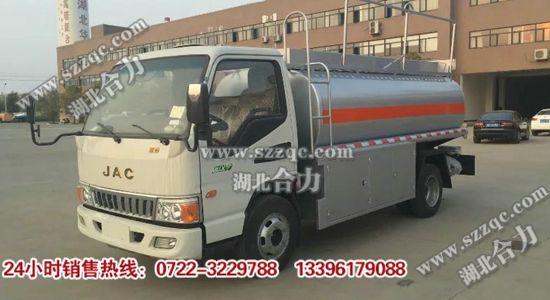 江淮骏铃加油车(国五)