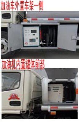 福田欧马可加油车(国五)