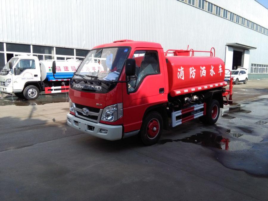 福田3方消防洒水车(国三)
