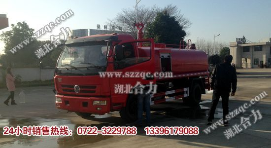 东风牌6.5方消防车(国三)