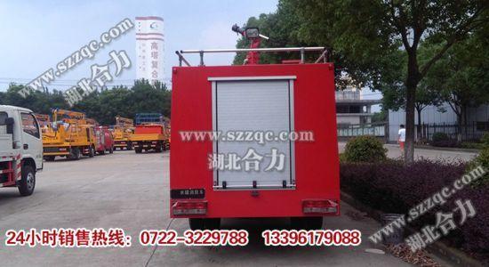 东风牌3方消防车(国五)