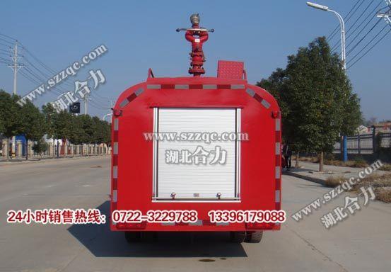 东风7.5吨消防洒水车(国五)