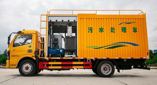 污水净化车(国六)