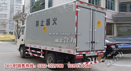 江淮爆破器材运输车